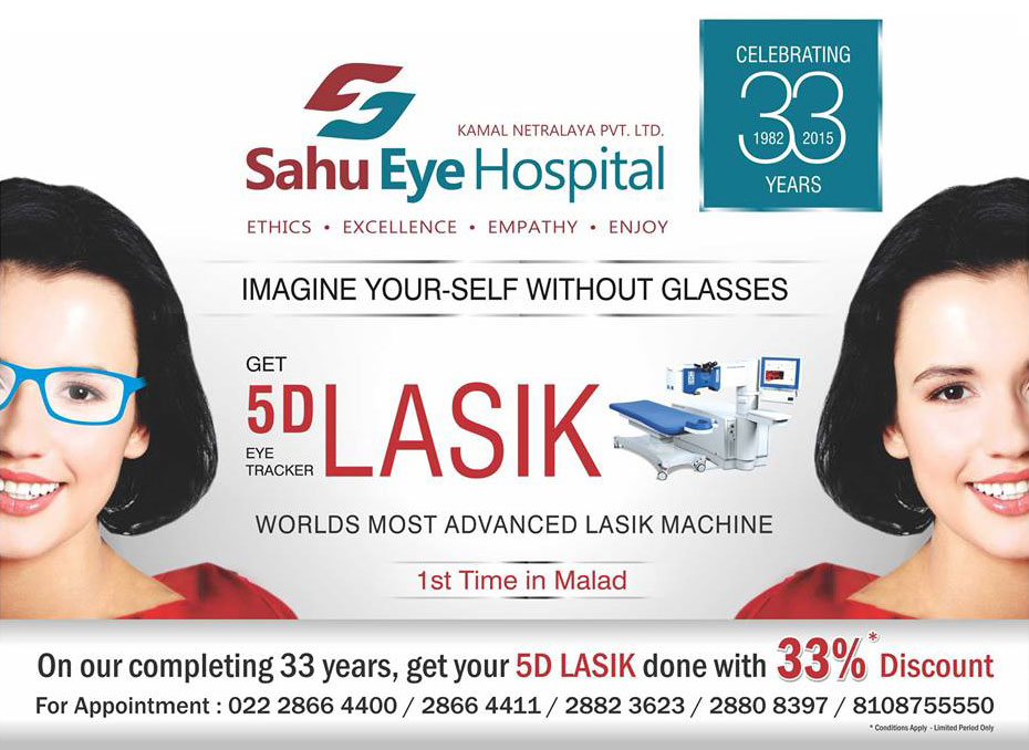 Limited period offer of 33% Discount on Lasik Eye Surgery valid till 15th Feb'17
